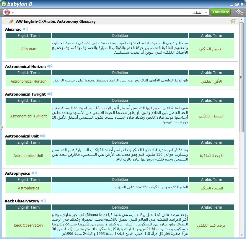 Download free English-Arabic dictionaries - Babylon glossaries